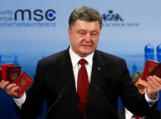 Идиотское представление с «российскими паспортами» в Мюнхене