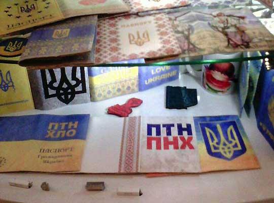 Пропаганда в Харькове