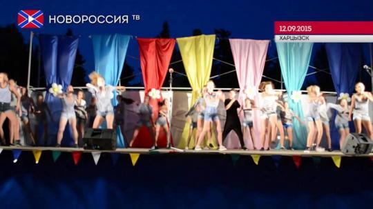 На минувших выходных жители Харцызска отметили 146-ю годовщину со дня основания города