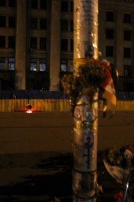 Тег: Одесса 2мая Ильичевск Измаил НД Затока Бугаз Odessa