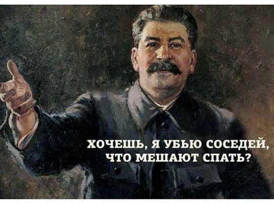 Убей меня нежно: военная доктрина Украины
