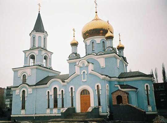 Церковь в Ясиноватском районе