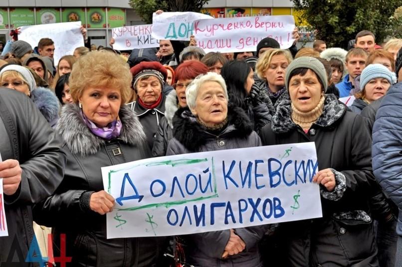 Луганский кризис и судьба Донбасса