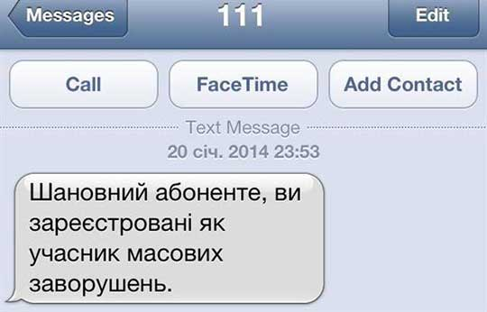 Киев запугивает жителей ЛНР