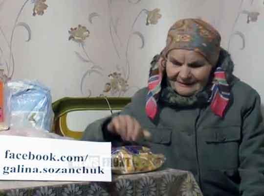 Бабушка из Краснодона рассказала удивительную историю своей жизни