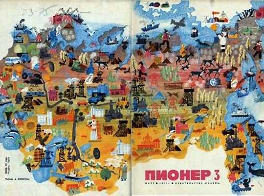 На фото: Журнал «Пионер» 1971 г. №3