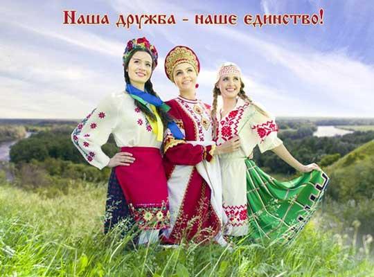Мариуполь - цэ не Украина