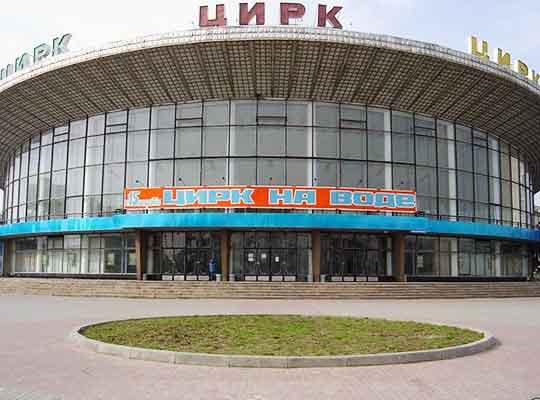 Луганск: где отдохнуть на