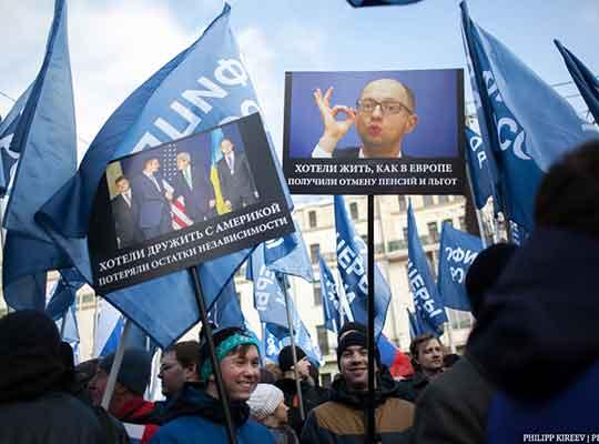 Украина: пенсии необходимо отменить