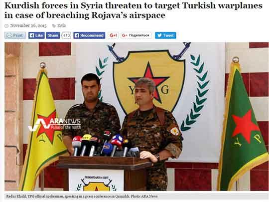 Сирийский Курдистан