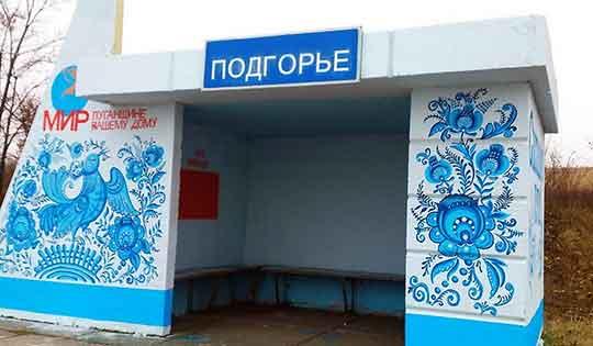 Названия автобусных остановок в ЛНР будут на русском языке