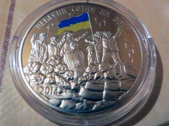 Премия Дарвина для Украины
