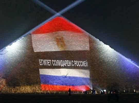 Египтяне окрасили пирамиды в цвета флагов России, Франции и Ливана