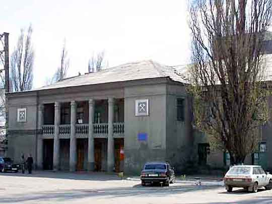 Шахта Кирова