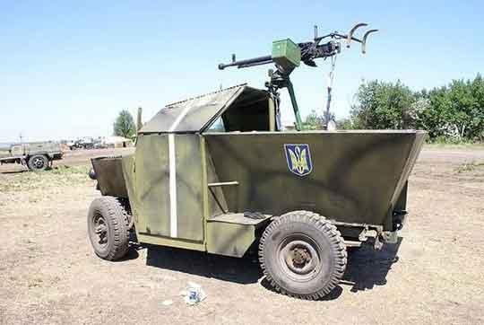 ВПК Украины Майдана