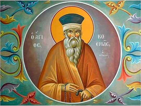 Святой Косма Этолийский