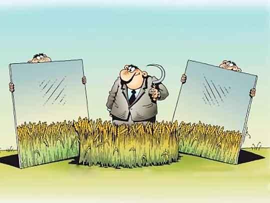 сельскохозяйственный товарооборот