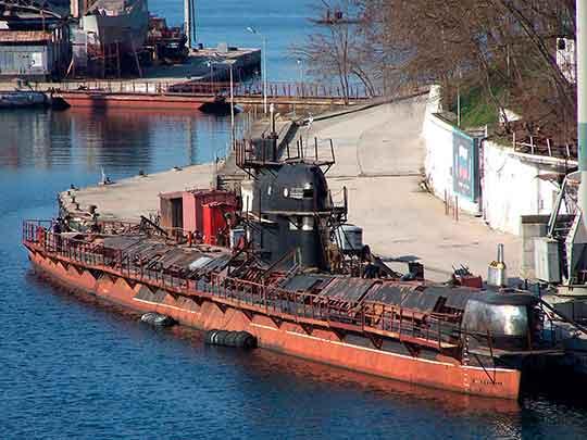 С Днем несуществующих ВМС Украины, небратья