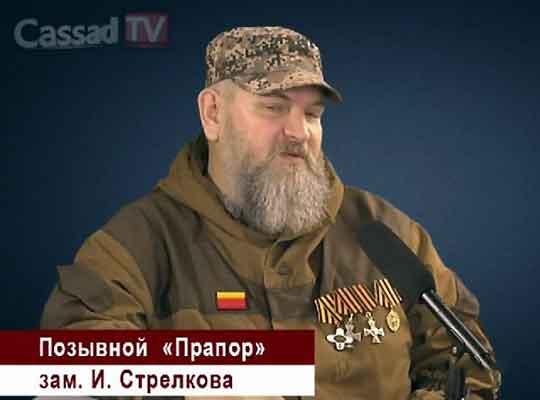 Камуфлированные торгаши Новороссией