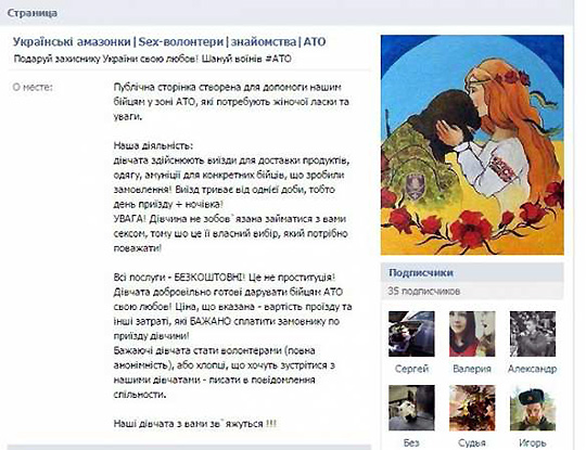 http://www.planetoday.ru/wp-content/uploads/2015/12/56645b825fcd6_1449417602.jpg