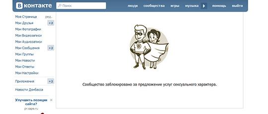 http://www.planetoday.ru/wp-content/uploads/2015/12/Sexvolontery1.jpg
