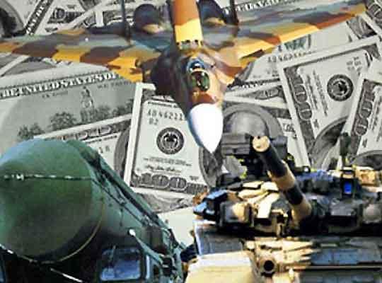 военный бюджет Украины