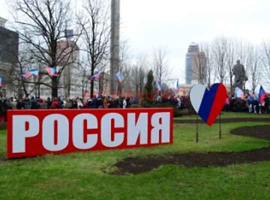 ДНР: Праздник со слезами на глазах