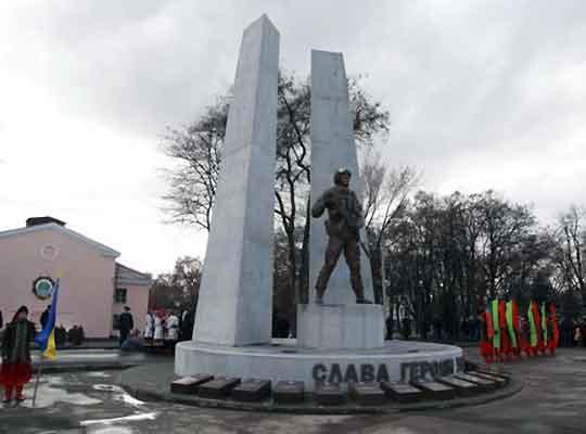 Украина ВСУ Кривой Рог