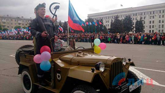 Первомайская демонстрация солидарности началась в Луганске