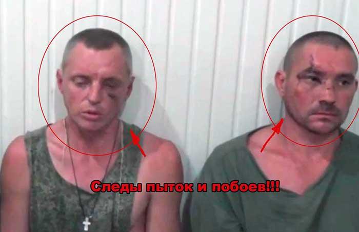 Постановочный допрос СБУ пленных сапёров