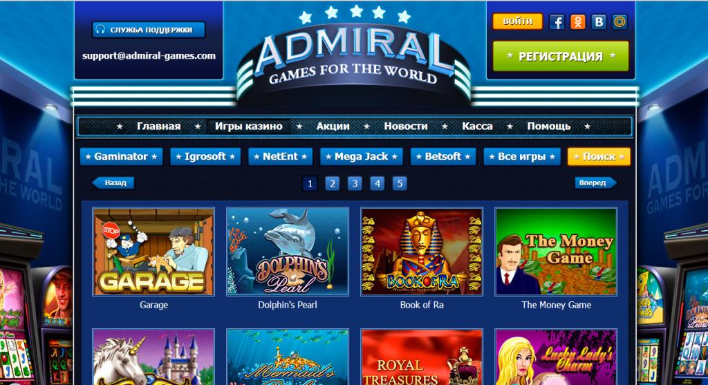 казино адмирал youtube