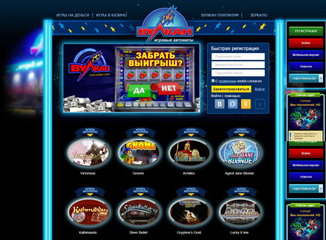 игровые автоматы азино777 с бонусом