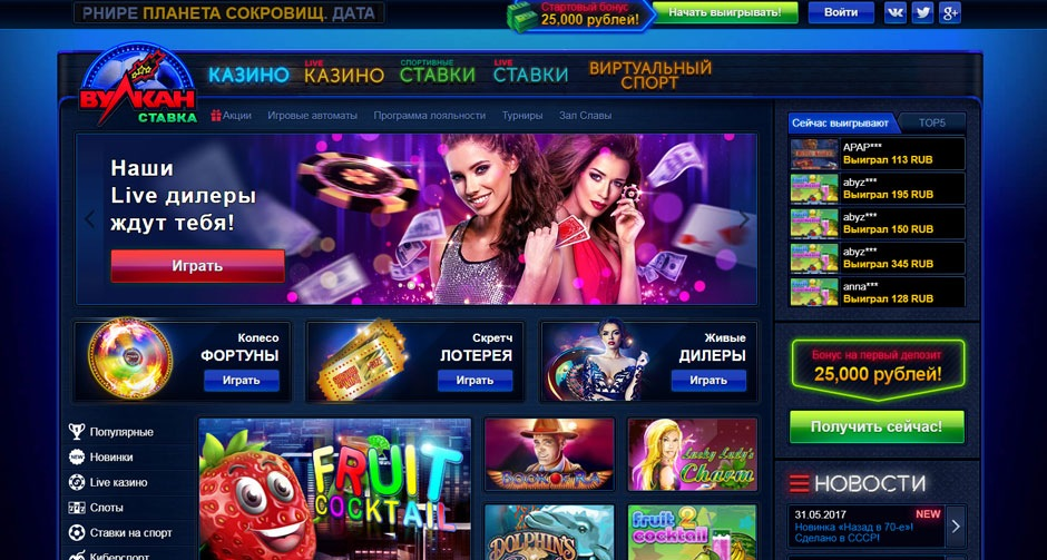 новое казино вулкан на 1vlc com