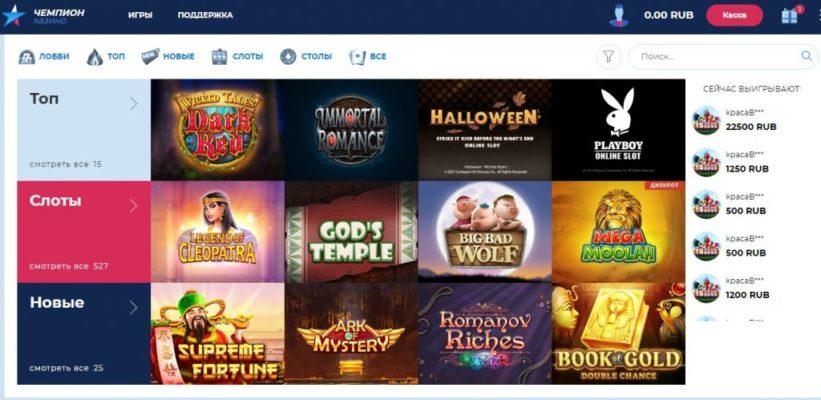 Lucky Haunter: играть в автомат онлайн в казино Admiral